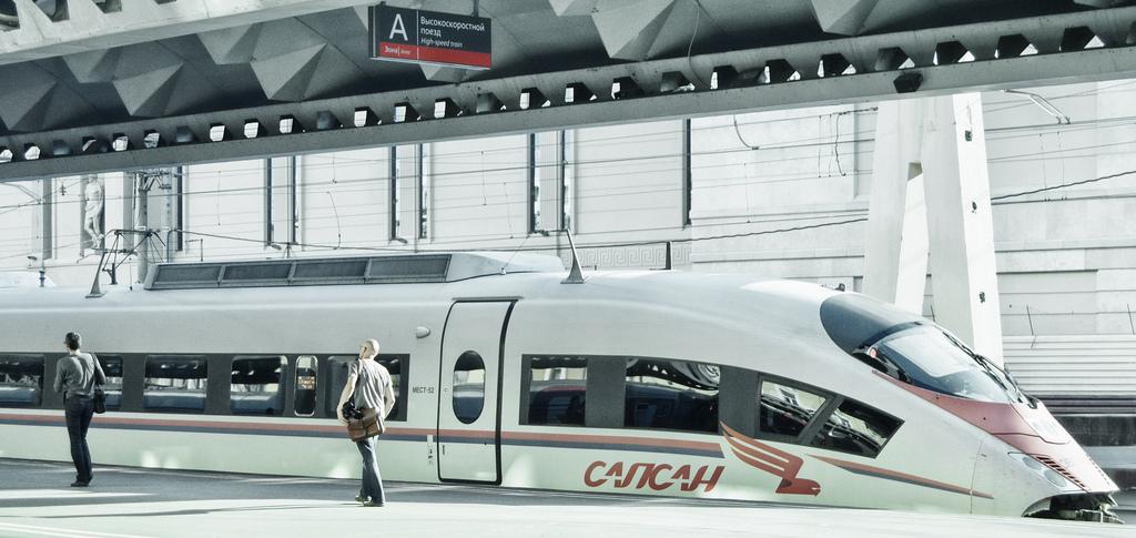 Сапсаны по направлению Москва - Казань разовьют скорость до 400 км в час