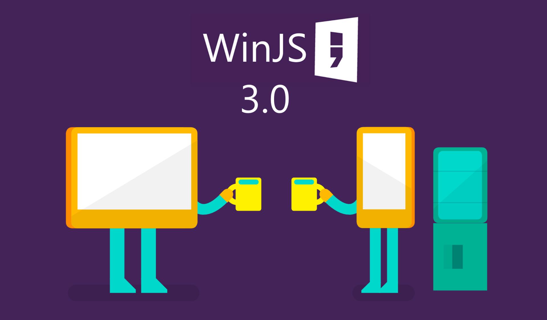 Установка библиотеки WinJS 3.0