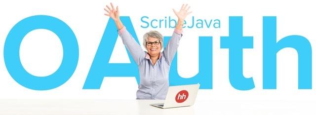 ScribeJava — даже ваша бабушка сможет работать с OAuth