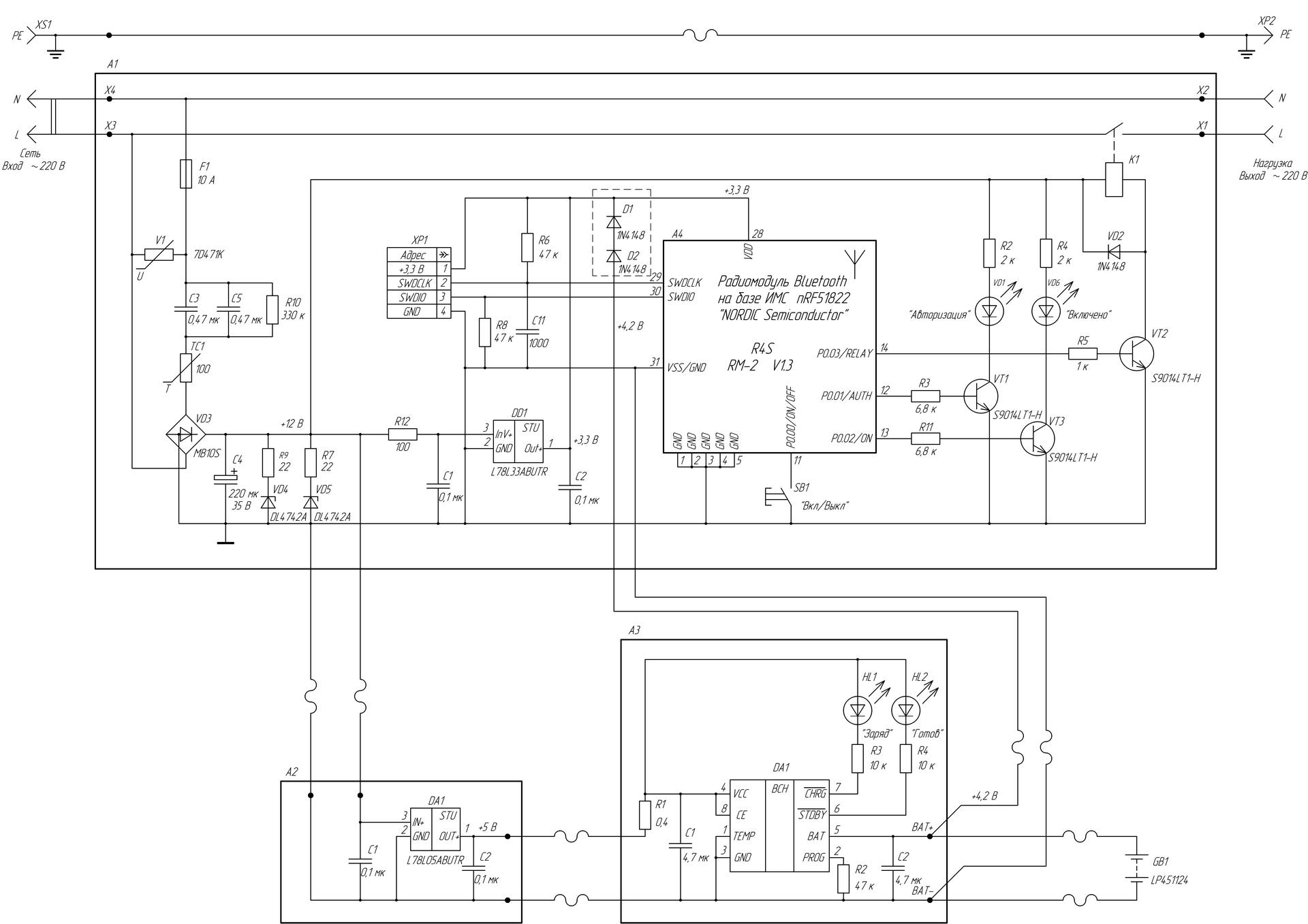 схема импульсного преобразователя для li-po батареи