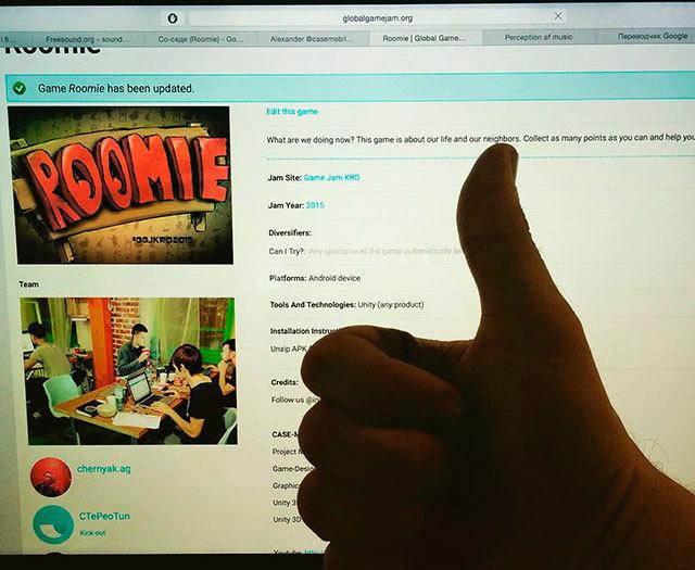 Сторінка Roomie на globalgamejam.org.