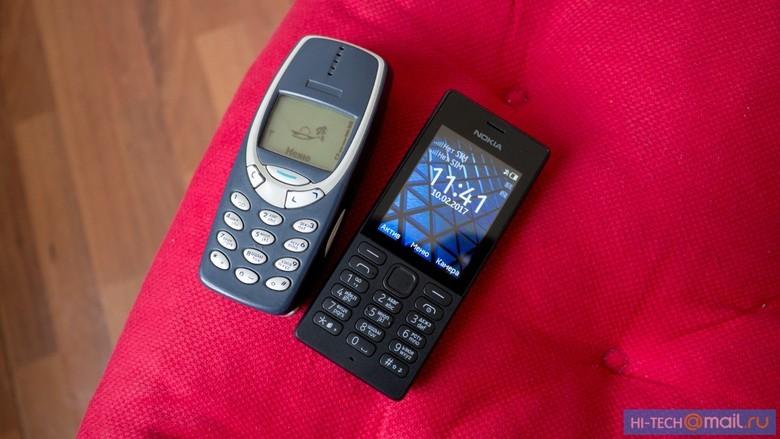 Скачать бесплатно игровые автоматы на телефон нокиа х2-02 играть онлайн в игру русская рулетка