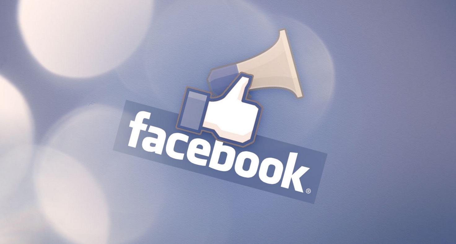 Facebook начнет показывать рекламу сторонним пользователям