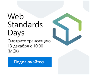 web standards Section 508 requires that all website content be accessible to people with disabilities this applies to web applications, web pages and all attached files on the intranet, as well as, internet.