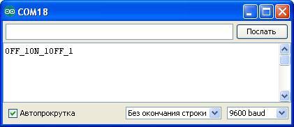 2969056c698445fa92846315c407a974.JPG