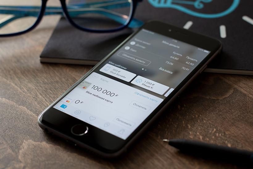 Открытие мобильный банк скачать