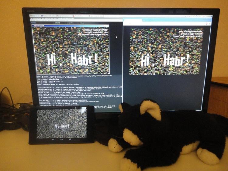 Введение в кросс-платформенную разработку игр на haxe, flow, snow, luxe