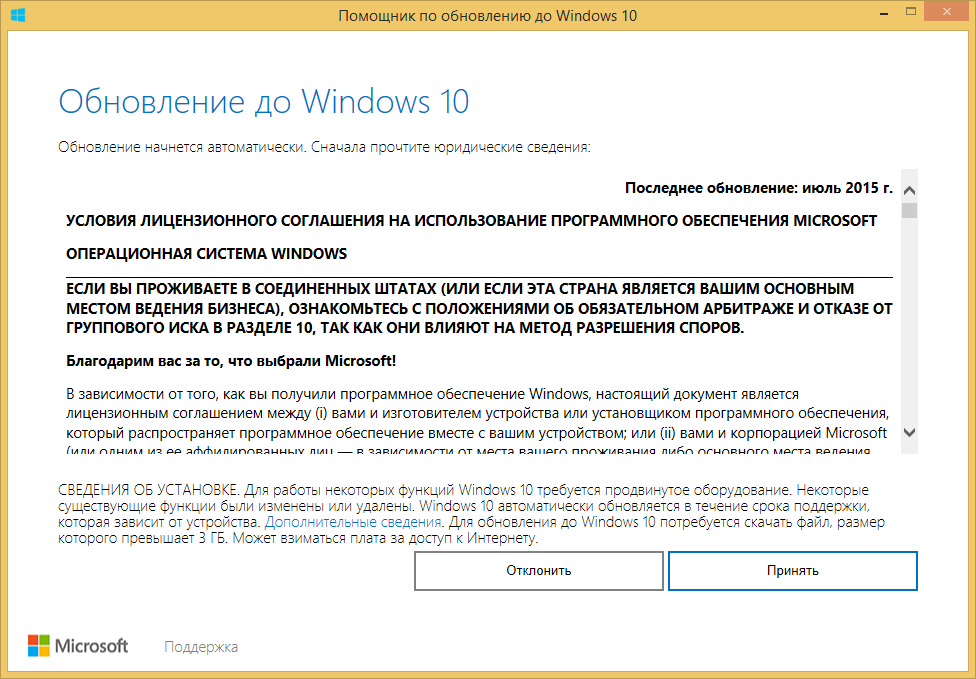 Хорошую версию windows 7