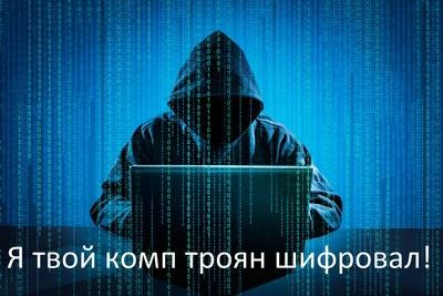 Security Week 48: локер с техподдержкой, мутации Mirai, уязвимость в Firefox и Tor Browser