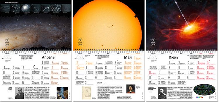 картинка перекидной настенный календарь