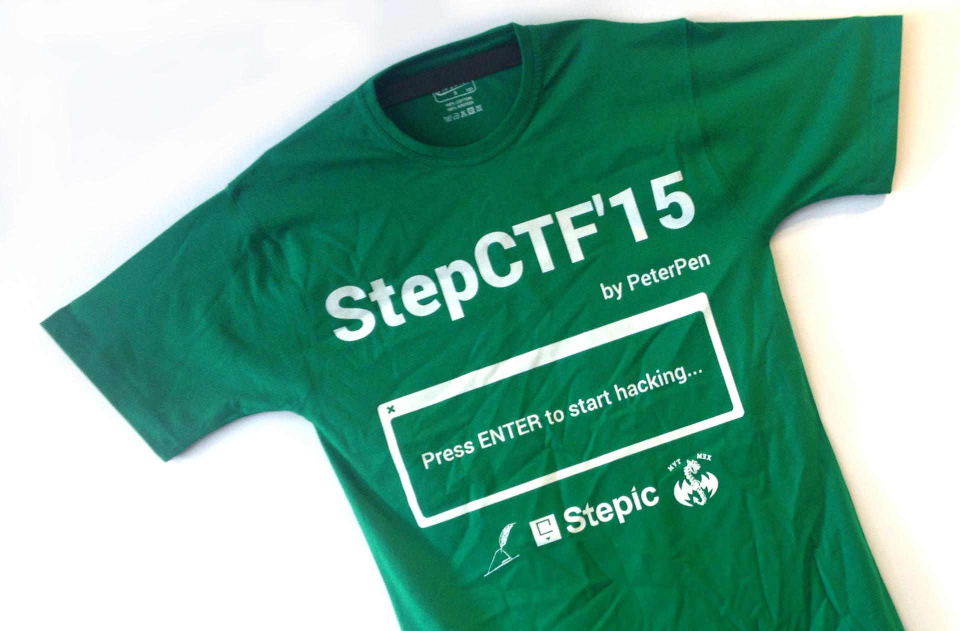 StepCTF'15: как мы проводили CTF на Stepic