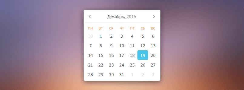 Air Datepicker, легкий и красивый выбор даты