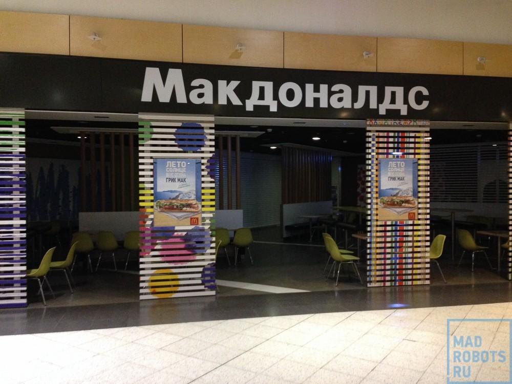 2666bc7e739 Как мы открывали магазин в ТЦ МЕГА  история ошибок   Блог компании  Madrobots   Хабр