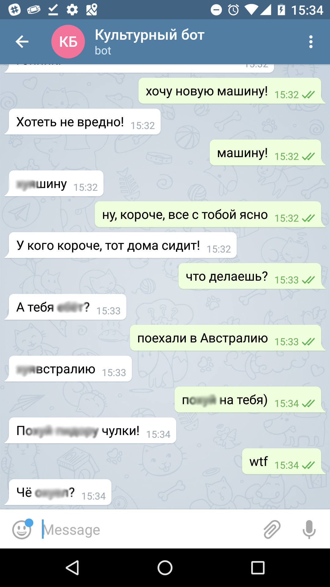 Дерзкий telegram бот