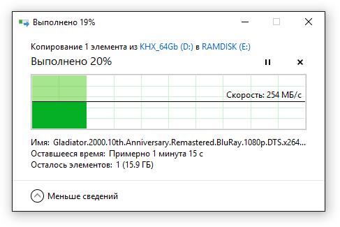 Как полностью удалить softperfect ram disk. SoftPerfect RAM Disk 4.1.1 + Repack