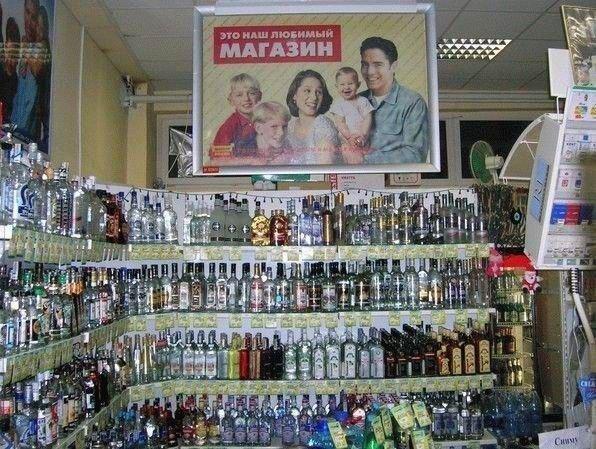 Верховная Рада разрешила местным властям устанавливать запрет на продажу алкоголя - Цензор.НЕТ 337