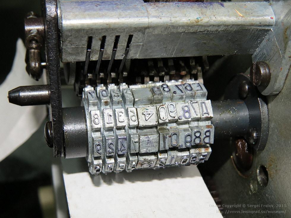 Инструкций кассира для меркурий 180