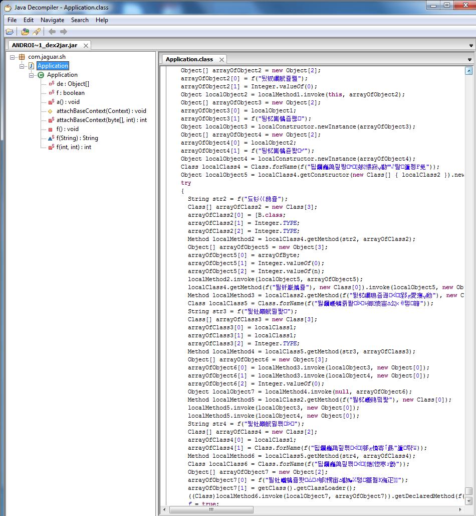 программа для написания вирусов на андроид