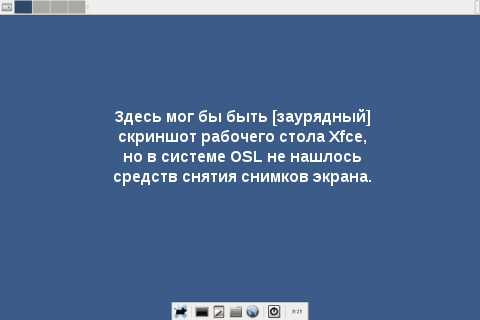 An example view of the Xfce desktop