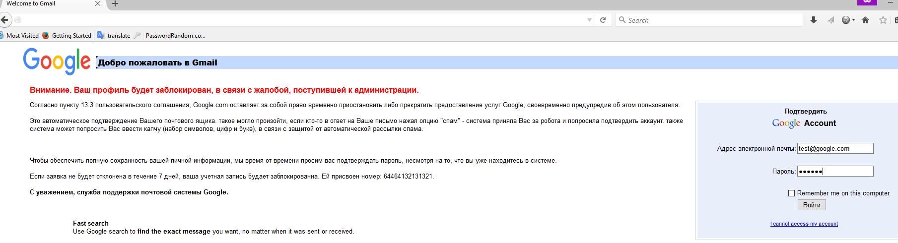 Украинские прокси для парсинга интернет магазинов