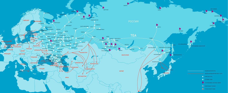 Что такое ММТС-9 и как в России получается интернет