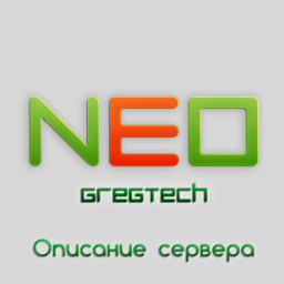 Прочесть описание о СУПЕРХАРДКОР индастриал сервере!