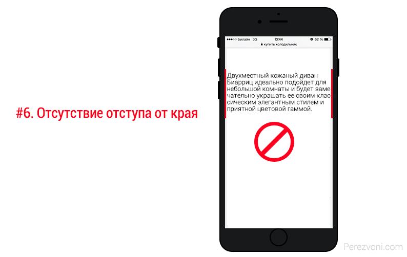 Почему мобильная версия не доступна, русское порно измена и месть мужу
