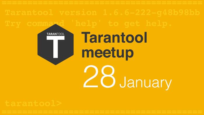 Отчёт с Tarantool Meetup 28 января