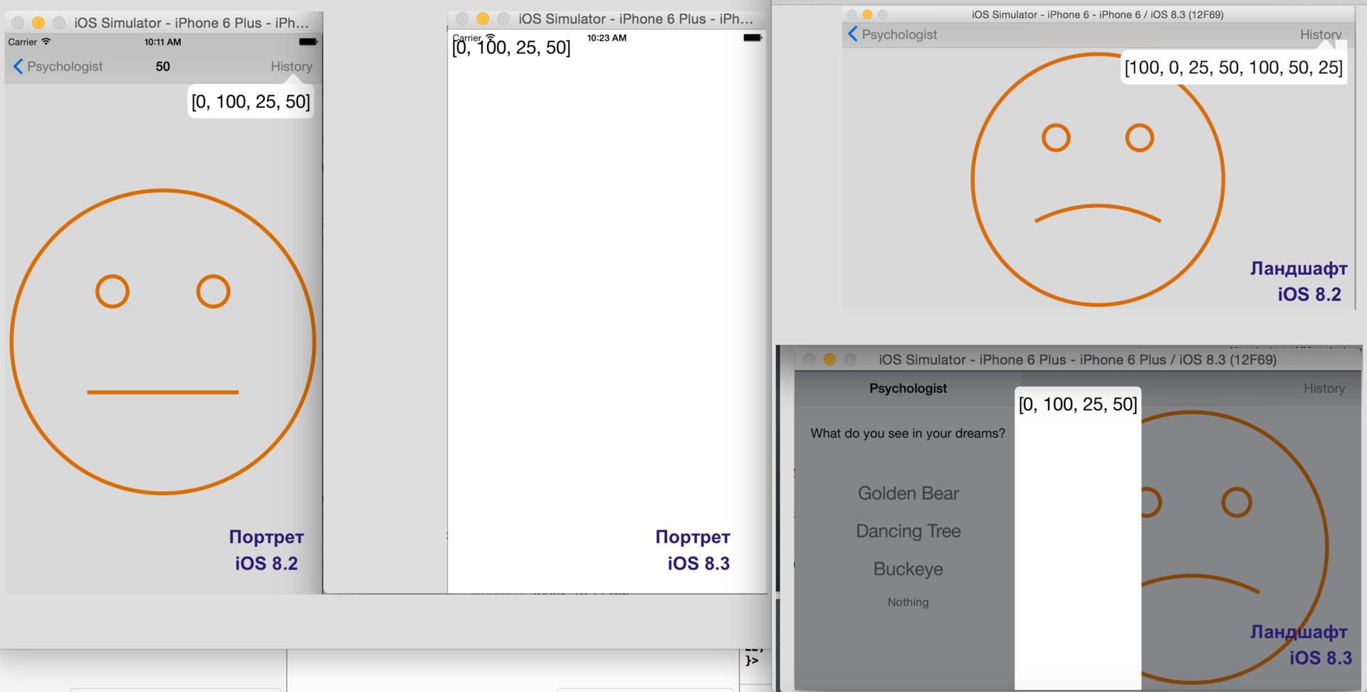 Изменение адаптивности Popover в iOS 8.3