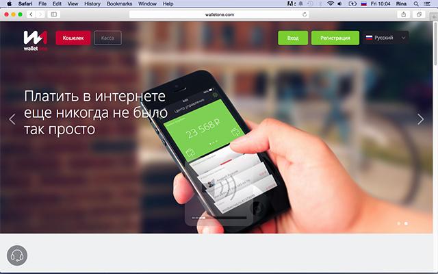 Инновации в ecommerce, которые могут изменить привычный онлайн-шоппинг