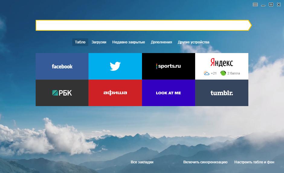 Яндекс браузер фоны