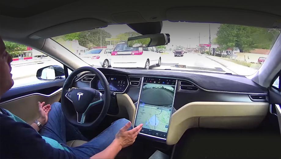Компания Mobileye прекратит развитие автопилота для Tesla