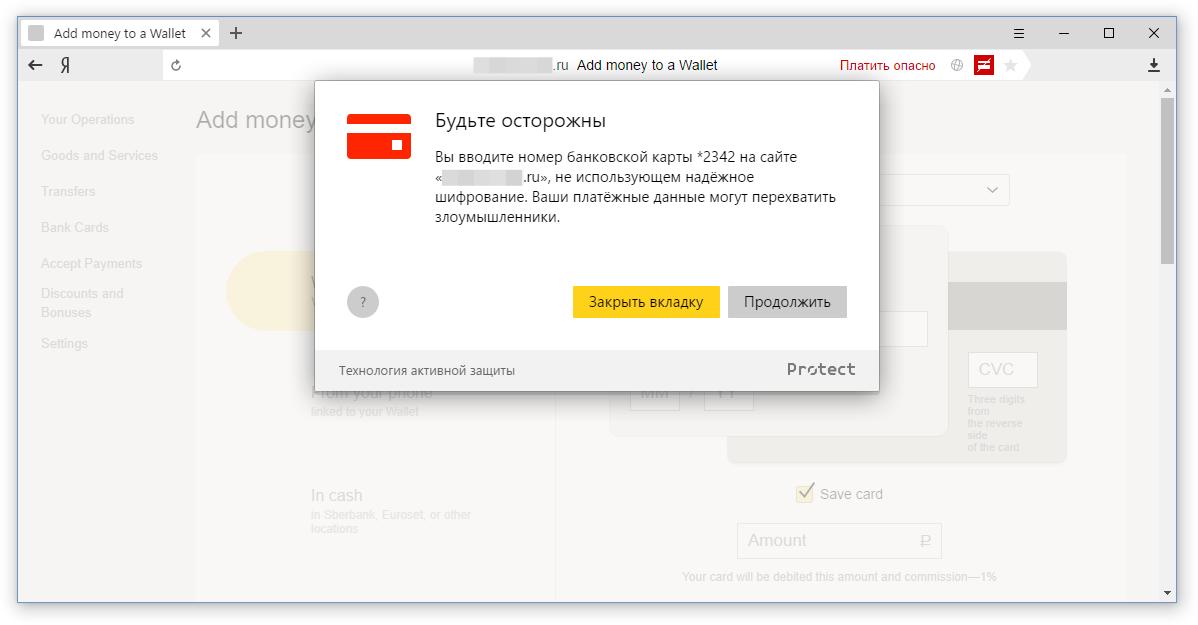 Как сделать черный яндекс браузер