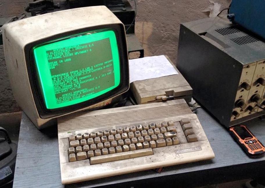 Старикам здесь вполне ещё место: забытые IT-технологии в строю