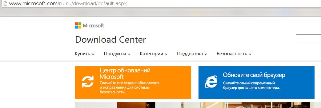 Сгорел Ключ Etoken