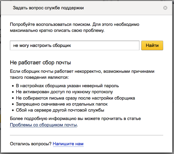 Яндекс директ техподдержка обратная как рекламировать сайт в яндексе