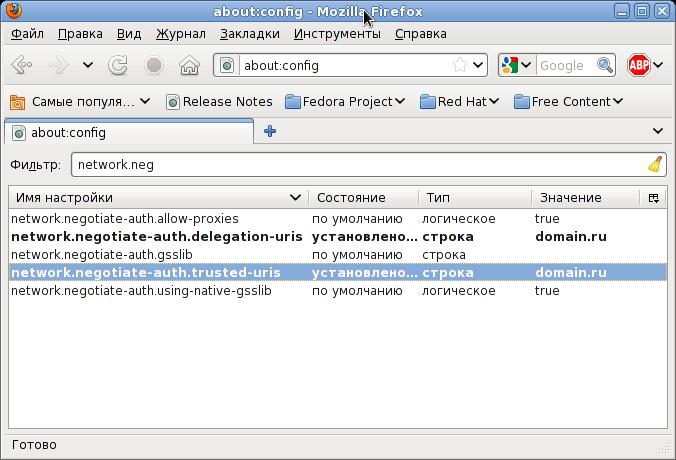 OTRS 4.0.10. Ставим на Ubuntu + AD + Kerberos + SSO