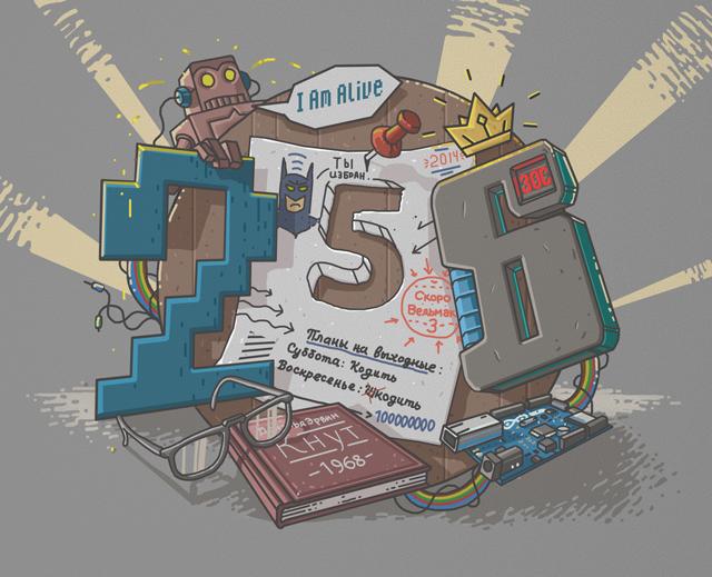13-е сентября — День программиста (досрочное поздравление)