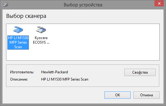 автоматическая установка драйверов Hp - фото 6
