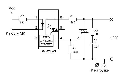 MOC3063 с детектором нуля.