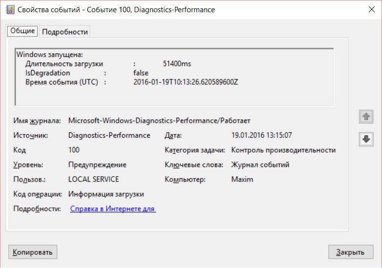Windows r win 7 ddk driver что это