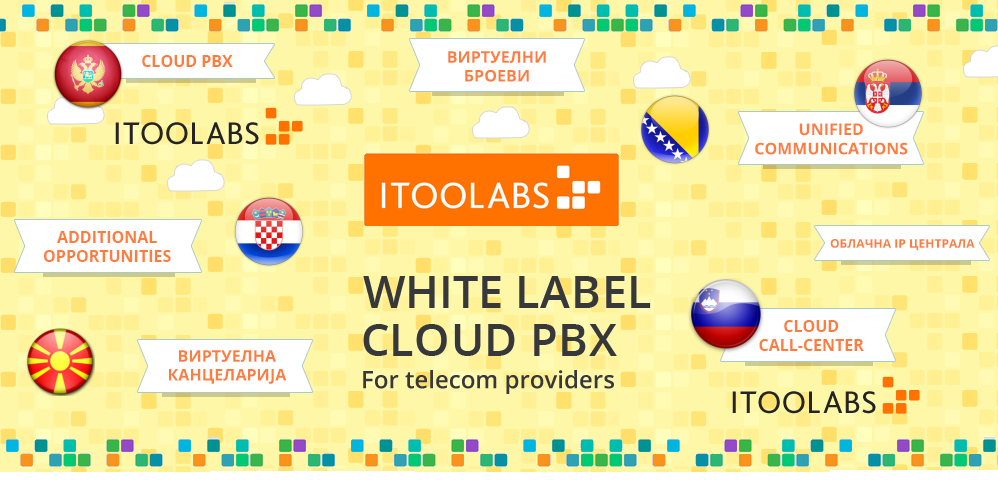 Cloudy call center in the cloudless region. Extraordinary New Year's adventures of ITooLabs on the Balkans
