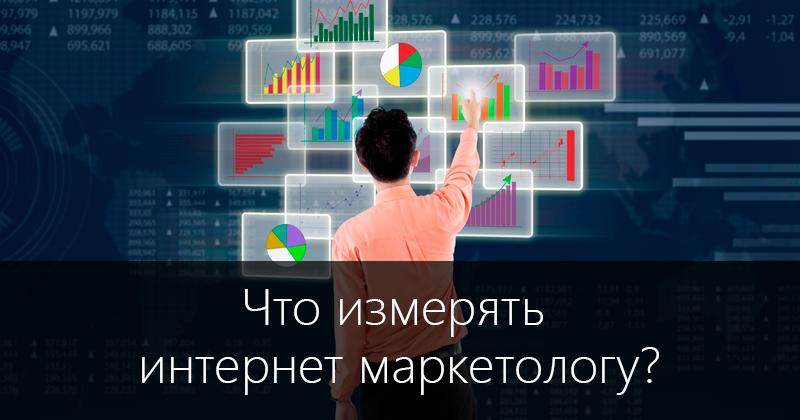 Инструкция: Как выбрать правильные показатели для мониторинга и оптимизации ...
