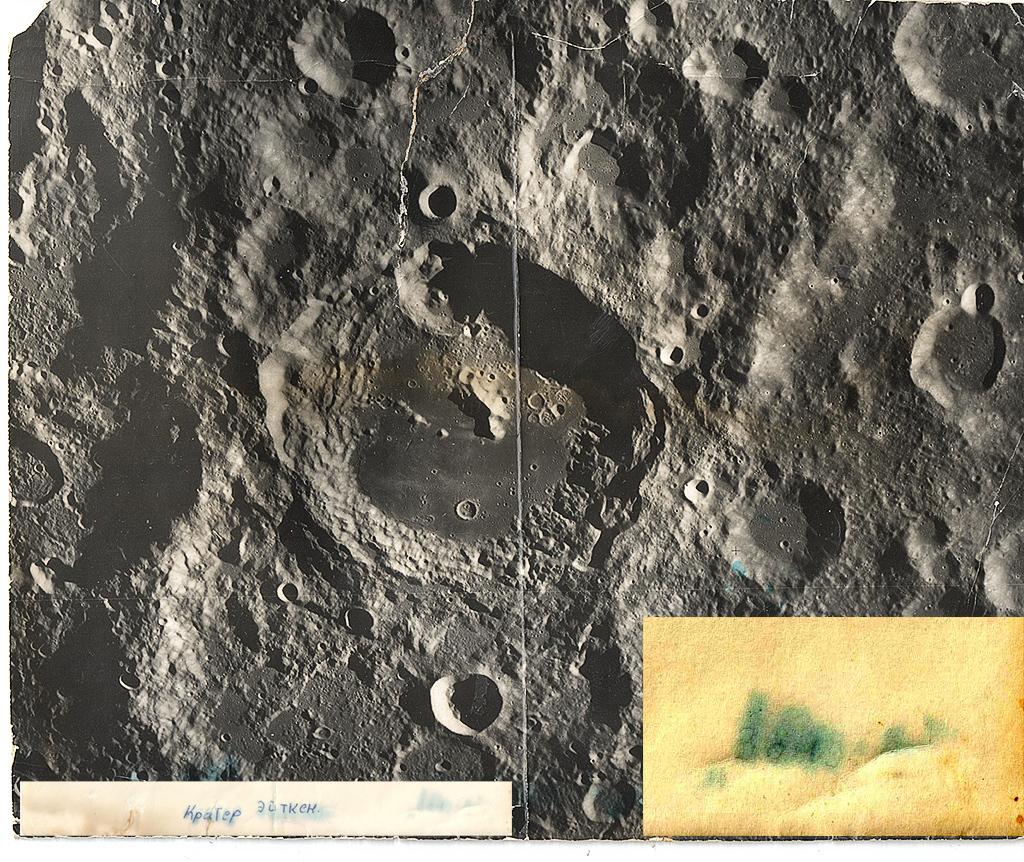 обратная сторона луны фото строений для всех