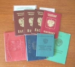 Кому принадлежат паспортные данные