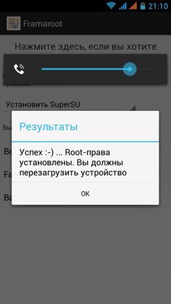 Yandex Kit 4pda - фото 11