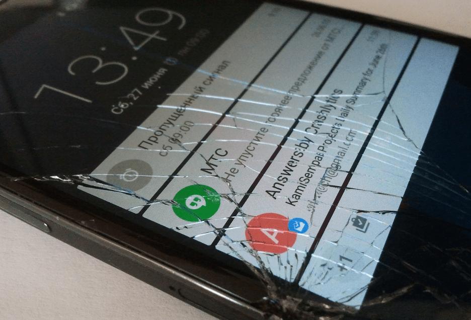 Как скачать файлы с разбитого телефона