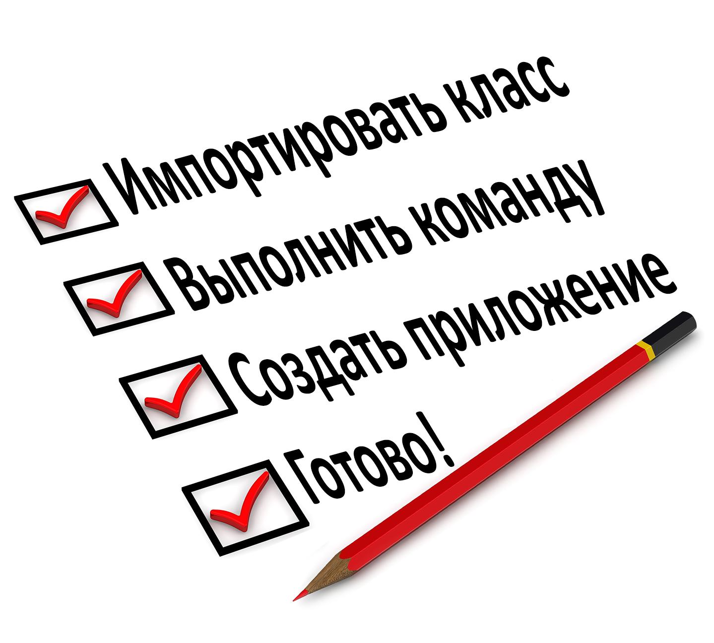 Установка приложений в Cache с использованием проекций