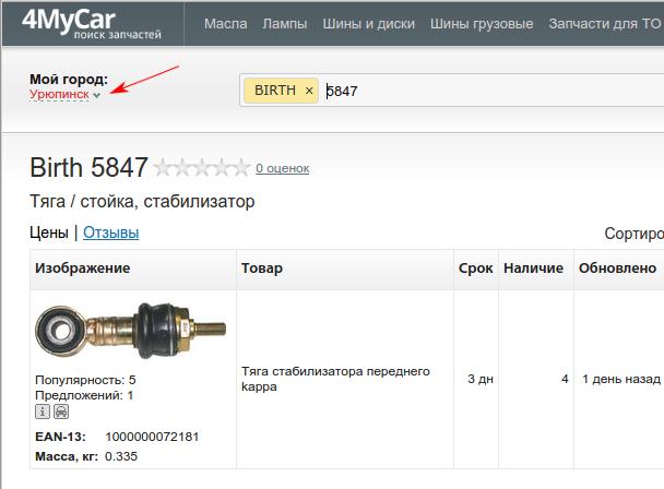 Как сделать так чтобы при входе на сайт и программа ложим хостинговые сервера кс