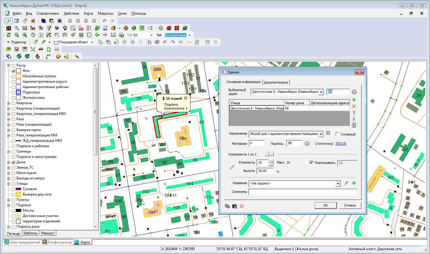 Программы для создания карт сайтов сайт компании benq